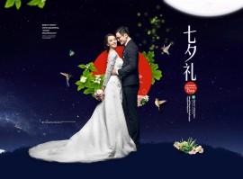 婚庆网站建设