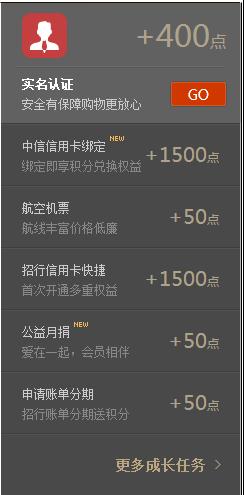 深圳网站建设中不容忽视的动作按钮设计-芊雅企服