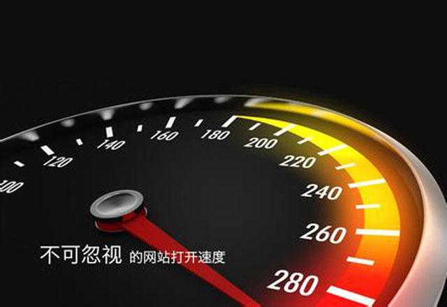 16 个超实用的免费网站测速工具-芊雅企服