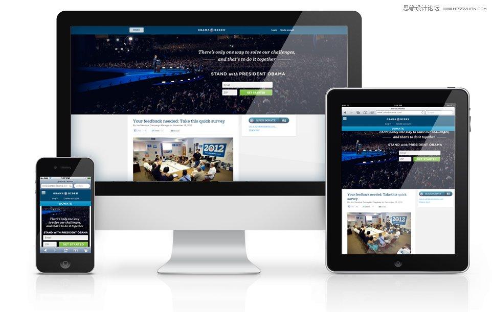 webs1 小公司如何开始互联网+?
