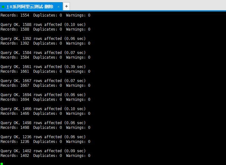 将阿里云RDS中的数据库迁移到本机自建数据库的可用过程(RDS数据迁移)-芊雅企服
