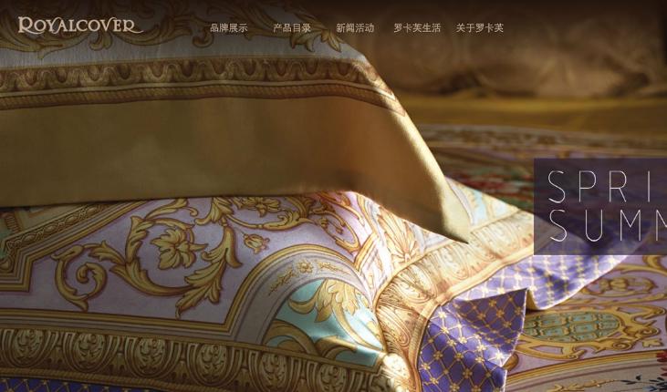 深圳网站建设中如何利用首页抓住客户?-芊雅企服