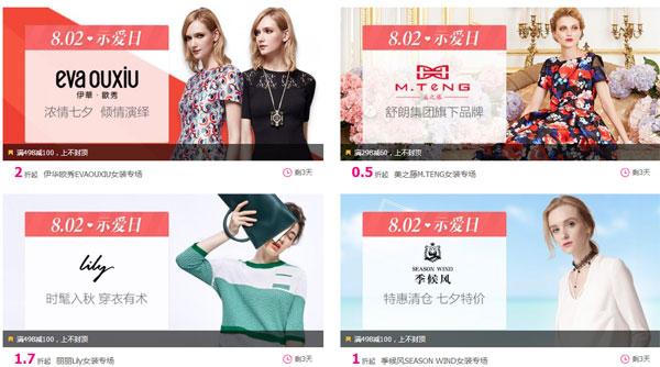 """深圳网站建设中的图片""""颜值""""也很重要-芊雅企服"""