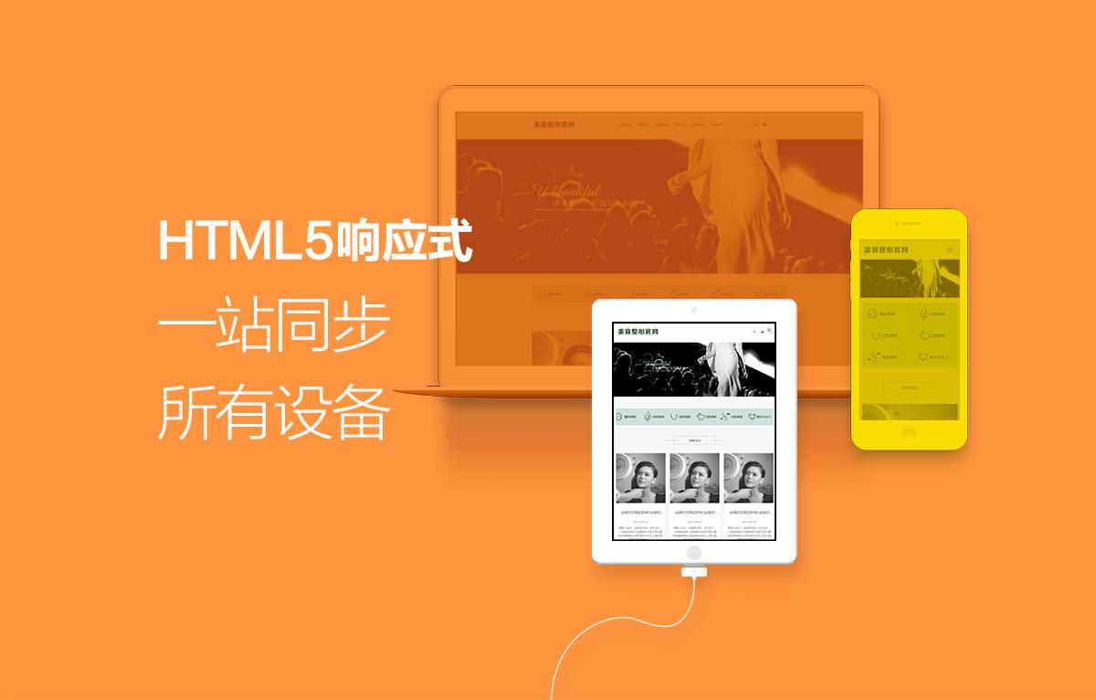 2016年深圳网站设计趋势-芊雅企服