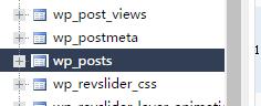 基于阿里云RDS替换wordpress表中某个字符串-芊雅企服