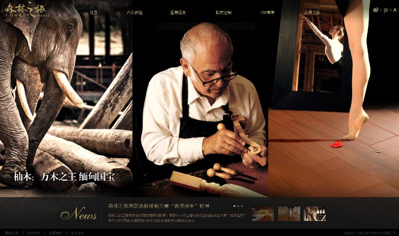 深圳网站建设过程中需要考虑的几个问题-芊雅企服