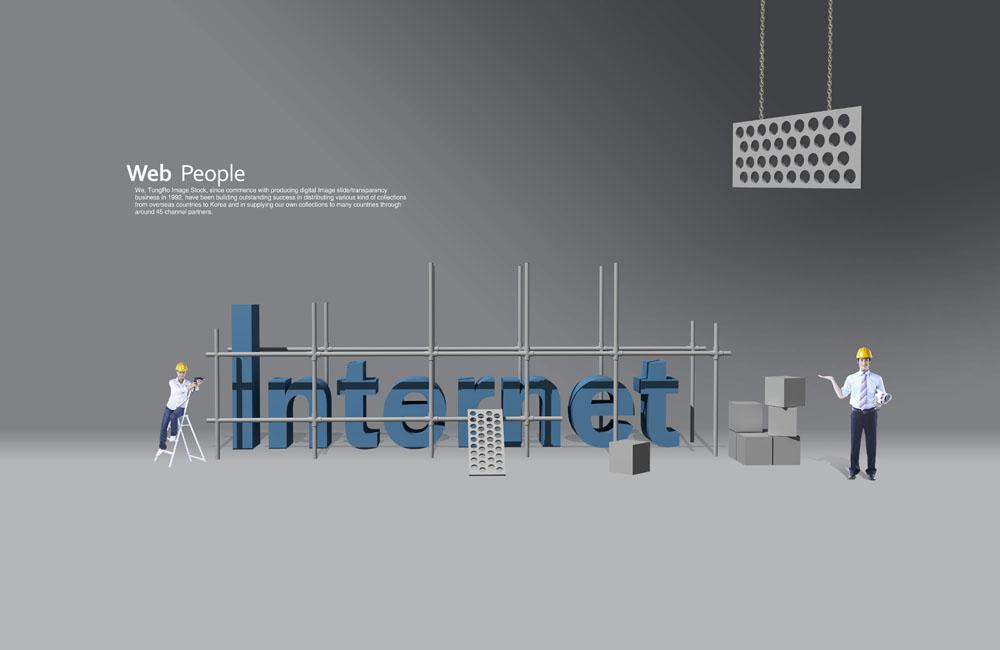 web 影响网站关键词排名的因素有哪些?