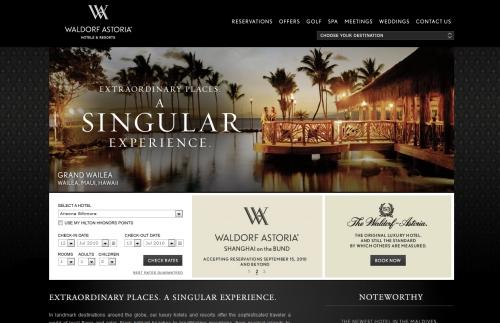 外贸网站建设的新标准:审美与营销结合-芊雅企服