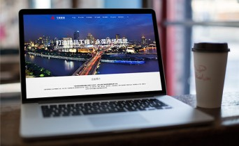 宁波市建设集团股份有限公司