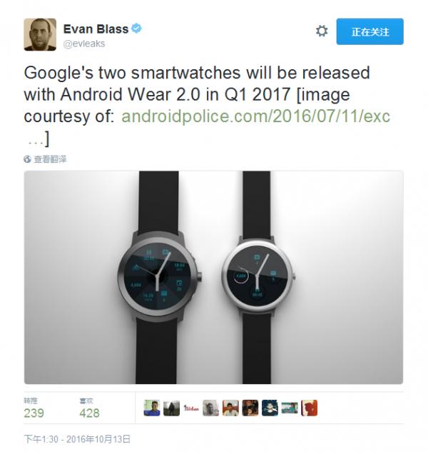 072910 pljB 2903254 两款Android Wear 2.0的Google手表将于明年发布