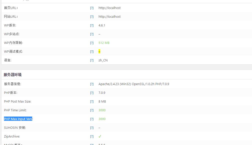a324 Avada v5.0.2导入演示数据前的准备工作