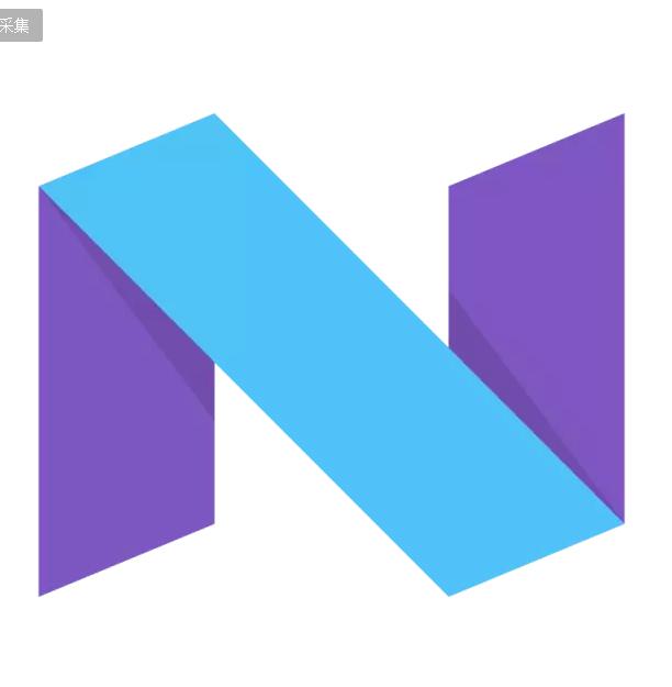现已发布:Android 7.1 开发者预览版-芊雅企服