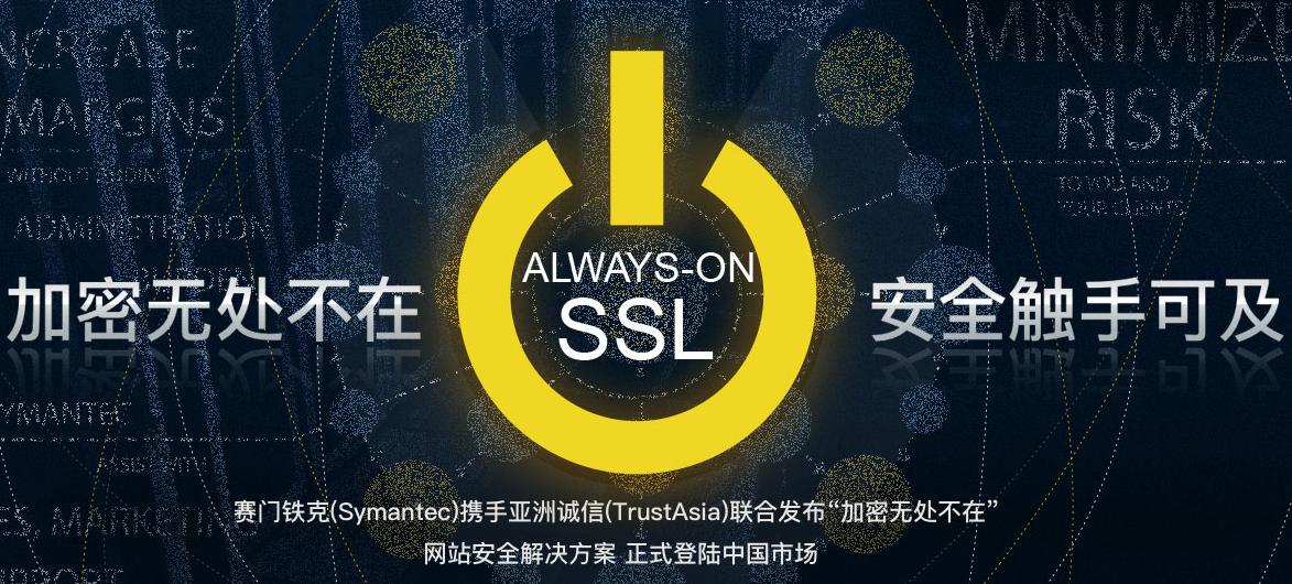 jiami 腾讯云免费SSL原来是和这家公司合作的!