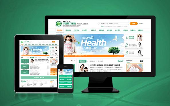 s1 深圳做个商城网站要多少钱?