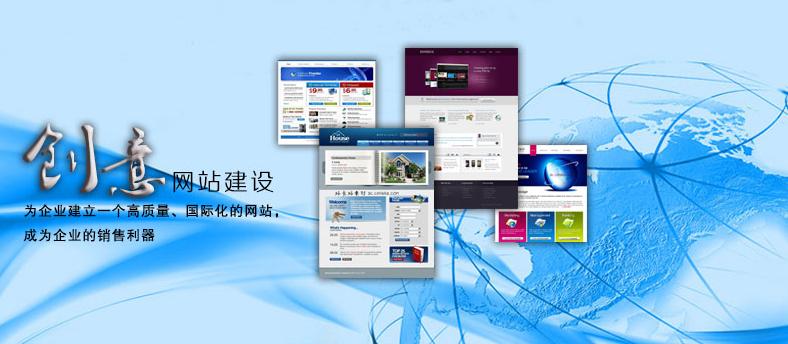 s3 深圳做个商城网站要多少钱?