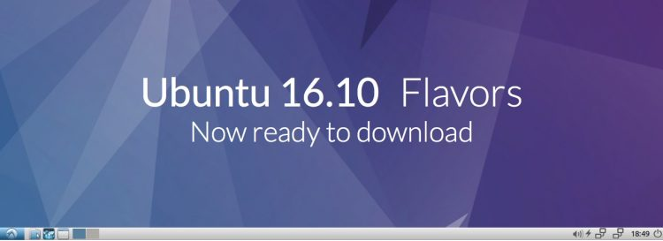 Ubuntu 16.10 发布,桌面启用 Unity 8-芊雅企服