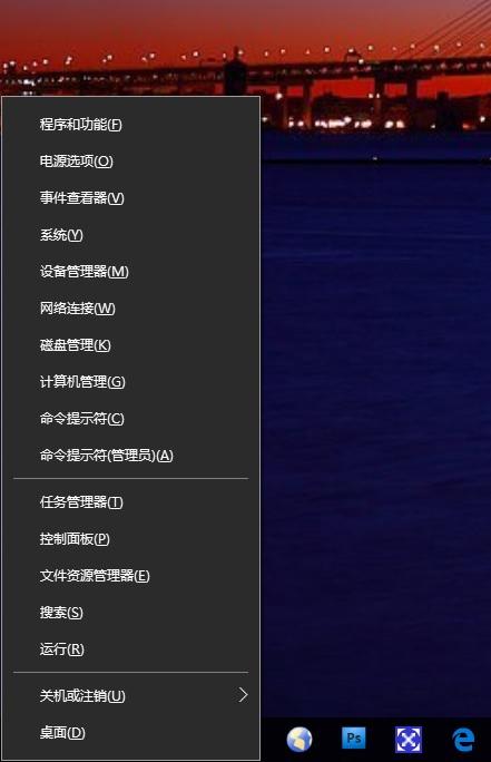 "w32 Windows 10 RS2 重大改变:彻底取消""控制面板"""