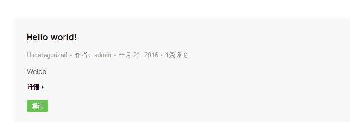 z3 The7 v4.1.0 深度汉化响应式企业外贸建站神器更新细节