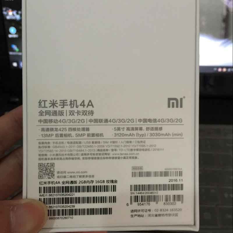 1 红米4A手机怎么样?来看看真实的真机体验就知道了
