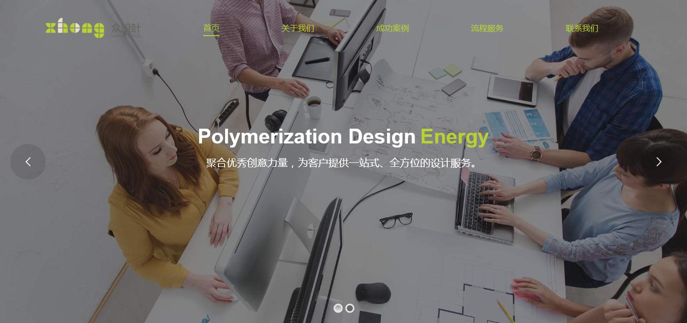 22 青岛众设计工业设计有限公司