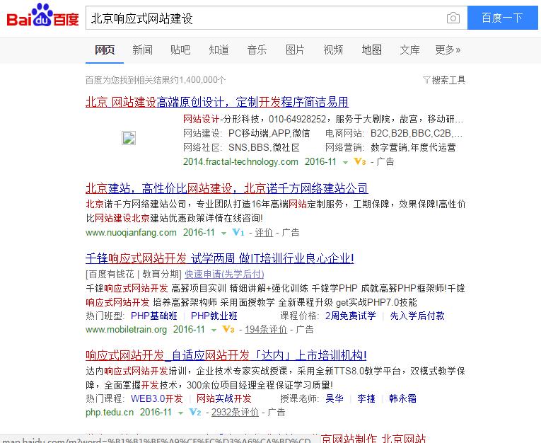 dwad 北京响应式网站建设,北京做个响应式网站多少钱?