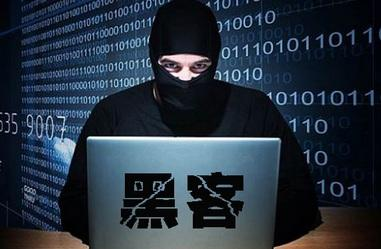 hack 如何检查网站是否被黑?