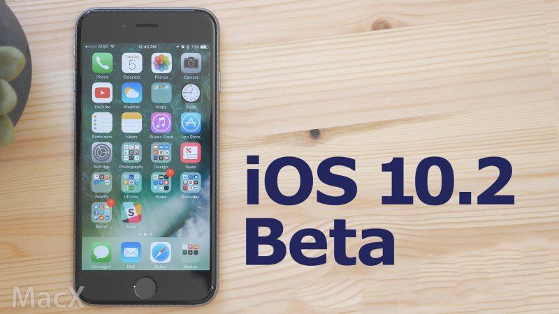ios iOS 10.2 第二个开发者测试版,全新 TV 应用
