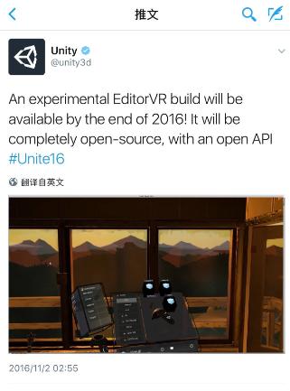 u1 Unity 12月将开源 VR 编辑器 EditorVR