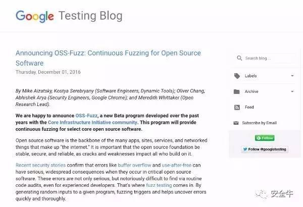 谷歌发布 OSS-Fuzz 开源模糊测试服务-芊雅企服