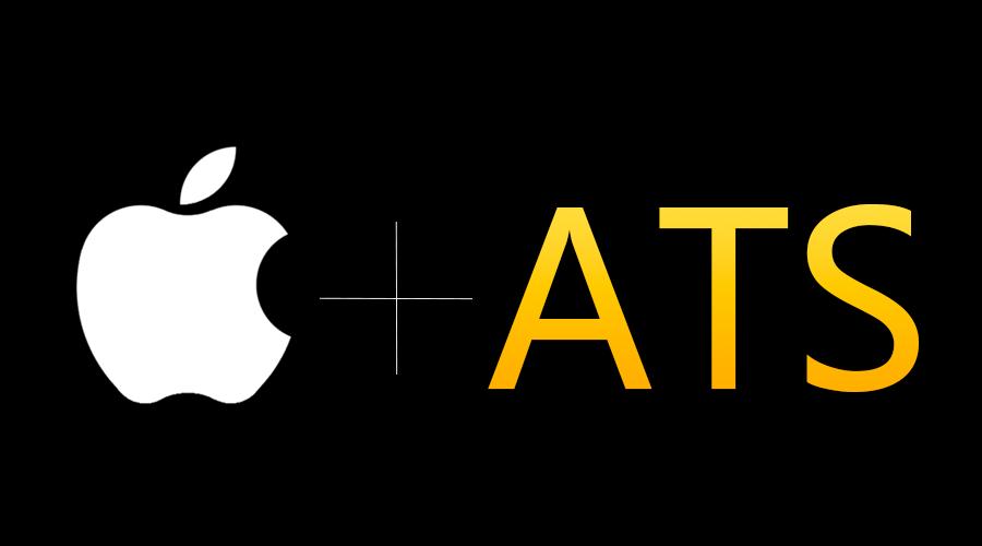 倒计时!苹果即将和使用 HTTP 的应用说再见-芊雅企服