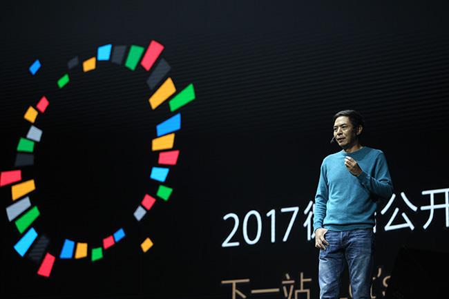 微信小程序将于2017年1月9日正式开放-芊雅企服