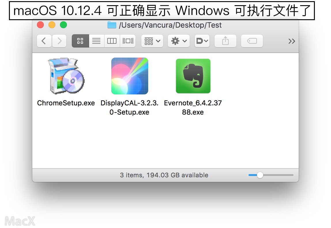 macOS 10.12.4,可正确显示 Windows 可执行文件了-芊雅企服