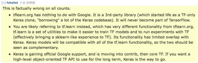 %name Keras 将被添加到谷歌 TensorFlow 成为默认 API
