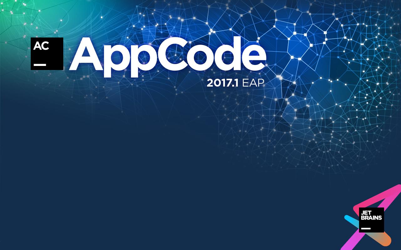 AppCode AppCode 2017.1 EAP,更好支持 Swift 3
