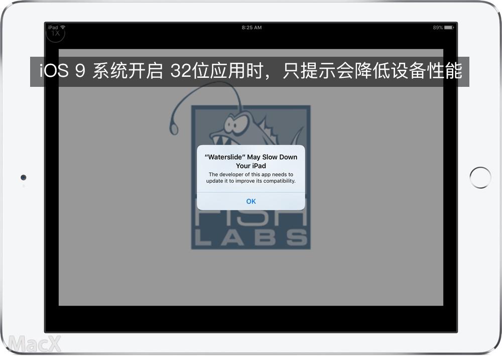 iOS 11 将不支持多年没更新的 32 位应用-芊雅企服