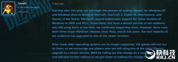 074854 1tNE 2903254 暴雪游戏今年终止 Windows XP、Vista 系统支持
