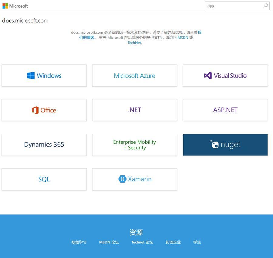 105507 B4zK 2720166 docs.microsoft.com 上线:可找到所有开发者文档
