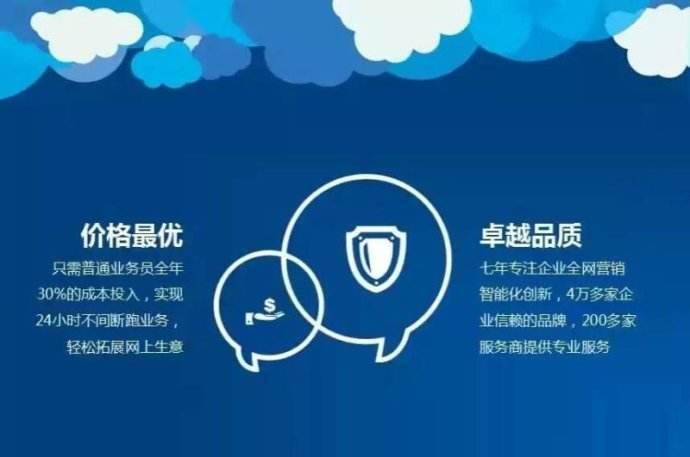 4234 深圳宝安网站建设哪家公司好?