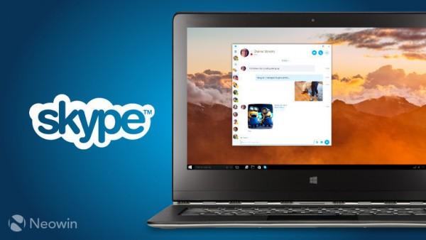Windows和Mac端的Skype旧版本将于3月1日关闭-芊雅企服