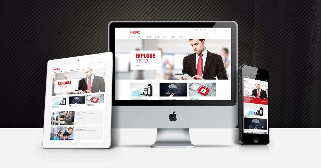 timg1 响应式网站建设完成之后需不需要后期维护呢?