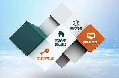 timg2 福州网站建设哪家好?