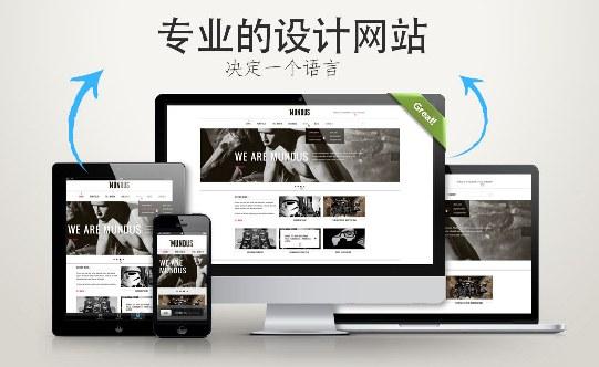 waim 如何使用谷歌翻译来实现网站自动翻译成多语言网站?