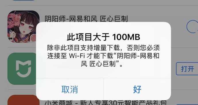 """苹果发通谍拒绝""""热更新"""",中国程序猿""""最受伤""""-芊雅企服"""