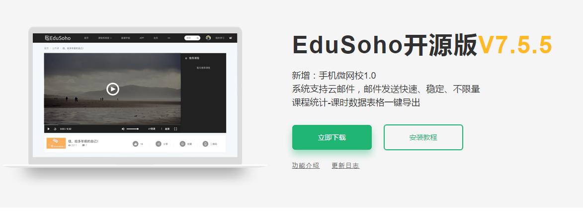221 在线网校系统|在线教育/教育云/慕课(MOOC)解决方案