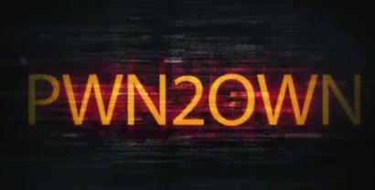 奇虎团队在 Pwn2Own 上组合利用三个漏洞逃脱虚拟机-芊雅企服