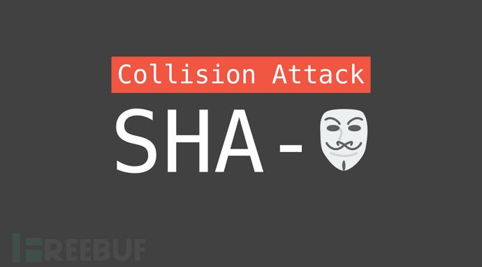 SHA 1 SHA 1 碰撞攻击将会对我们产生怎样的现实影响?