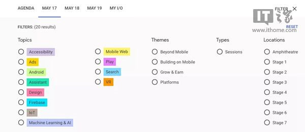 Google I/O 2017 大会时间表出炉:安卓 8.0 时代来临-芊雅企服