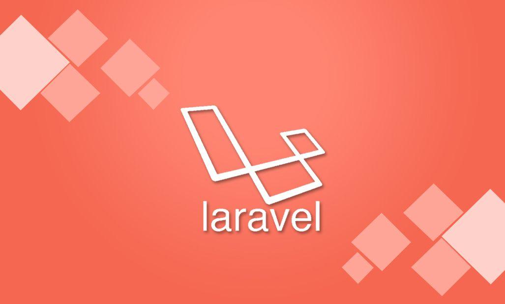 laravel如何缓解web开发的过程-芊雅企服