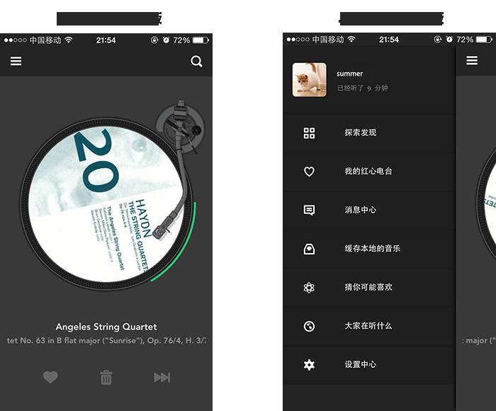 a5 Web App、Hybrid App(混合app)和Native App(原生app)的区别
