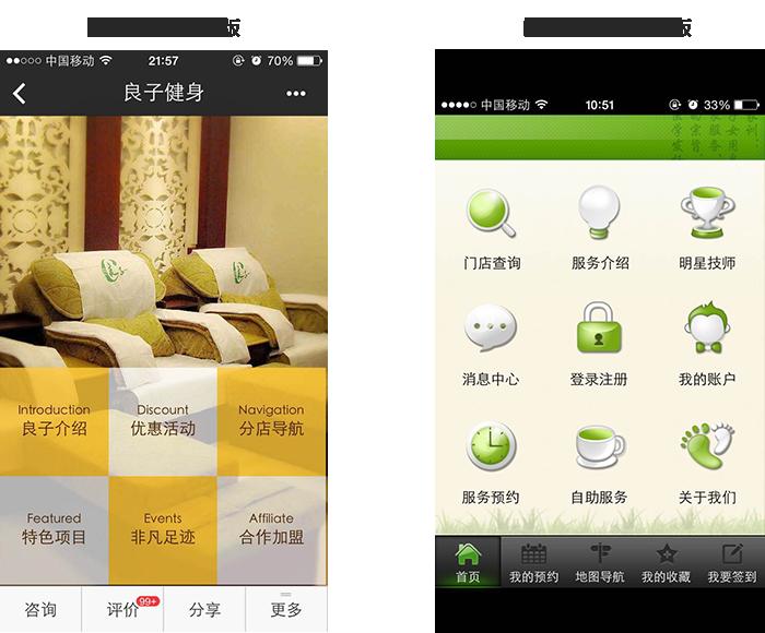 a6 Web App、Hybrid App(混合app)和Native App(原生app)的区别